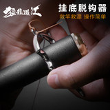 Hook hook bottom decoupling multi-function fishing anti-hanging bottom rescue float hook hook needle fish protection fishing gear gadgets
