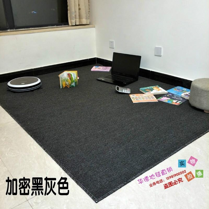 黑色绒地毯
