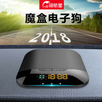 Box 2018 new car electronic dog mobile speed radar detector cloud dog wireless automatic upgrade