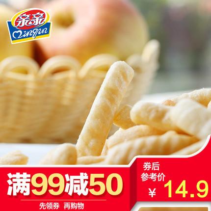 【满99减50】亲亲鲜虾条休闲膨化零食品46g*4包原味非油炸美味特