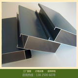 Spot promotion matte black aluminum square pipe factory price direct sales hollow rectangular flat through aluminum alloy color quartet tube