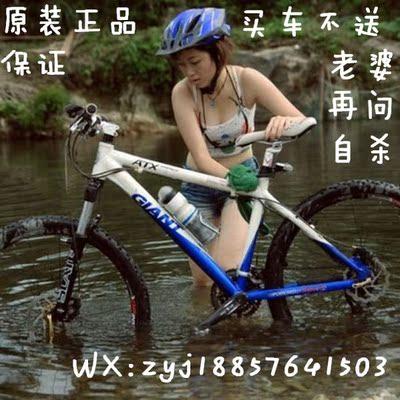 正品二手捷安特ATX777山地车自行车美利达勇士公爵600挑战者赛车