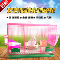 Rabbit cage rabbit cage breeding cage home extra large clearance Holland pig China Totoro guinea pig squirrel nest supplies