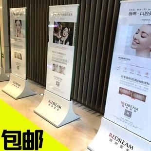 门型展架广告架展板支架海报架制作立式宣传易拉宝双面立牌展示架