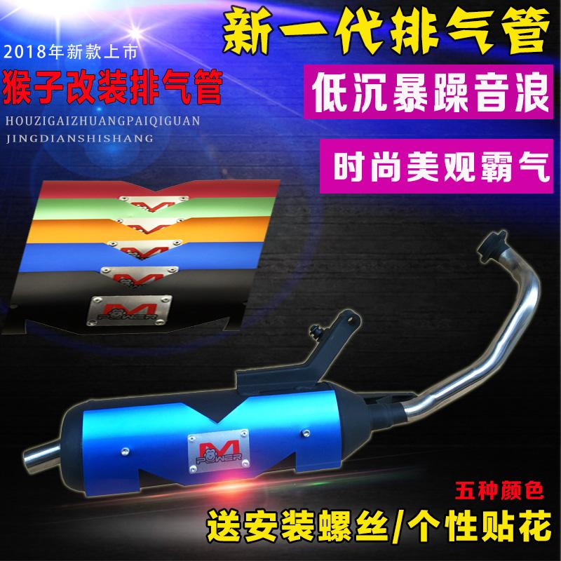 踏板车直排排气管