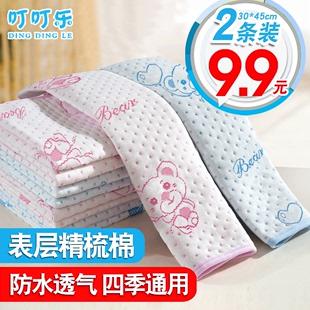 婴儿隔尿垫防水透气可洗棉超大新生儿童宝宝月经大姨妈小号床垫子