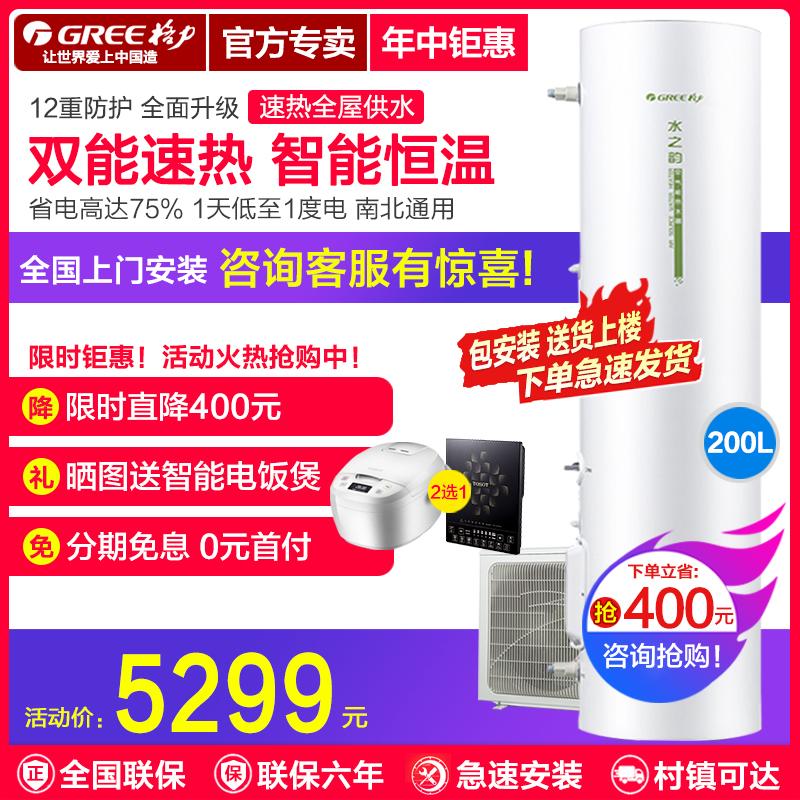 Воздушный тепловой насос типа воздух-вода Артикул 555607628037