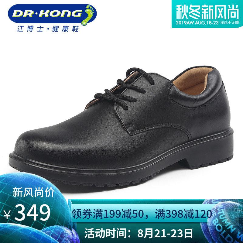 Мужские кожаные ботинки Артикул 556716046698