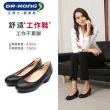 江博士女鞋新款工作鞋女牛皮中跟单鞋ol职业鞋粗跟皮鞋空姐鞋