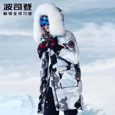 波司登工装羽绒服女中长款冬季外套2018新款毛领鹅绒服B80142146