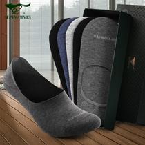 七匹狼袜子男士船袜男防臭抗菌正品秋冬季元素纯棉浅口短袜隐形袜