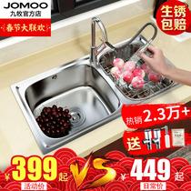 厨房水盆洗碗水池304德国纳米手工水槽单槽家用黑色不锈钢洗菜盆