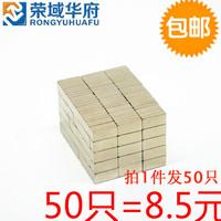 磁铁 10X5X2 吸铁石强磁铁 稀土磁铁 长方形磁铁10*5*2MM(50只)