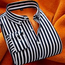 加绒加厚新款 商务休闲青年工装 打底保暖韩版 衬衣寸 男条纹衬衫 长袖