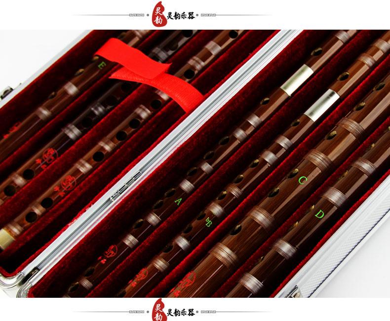 送铝合金笛箱 横笛 双插白铜 套装接铜 珍品演奏型苦竹笛子