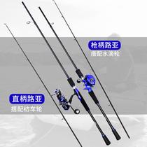 碳素钓鱼竿调超轻超硬鲤鱼手竿28米台钓竿7.24.5鱼竿伏魔