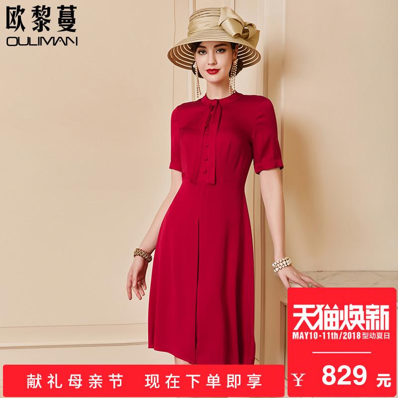 纯色飘丝连衣裙