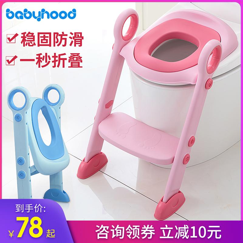 世纪宝贝儿童坐便器女孩小马桶圈可折叠调节防滑男孩宝宝马桶梯椅