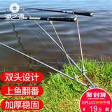渔之源双头不锈钢鱼竿支架鱼杆钓鱼竿架炮台架地插双炮台支架渔具