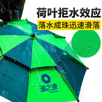 Fishing source fishing umbrella 2.2 meters universal rain folding fishing umbrella 2.4 thick thick fishing umbrella fishing parasol