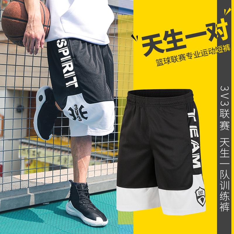 天生一队球裤跑步篮球运动短裤比赛训练