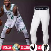 球星篮球运动健身七分裤男跑步训练打底紧身裤速干排汗运动裤pro