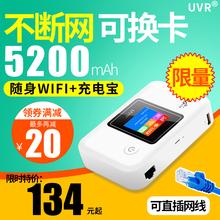 全国无限流量神器4g无线路由器移动车载wifi随身电信联通上网卡充电宝