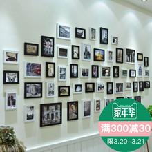 品美创意客厅照片墙装 饰相框墙欧式现代相框挂墙组合连体挂相片墙