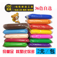 24 color ultra light clay 100g gram non-toxic plasticine 3d color mud suit space mud super clay mud packaging