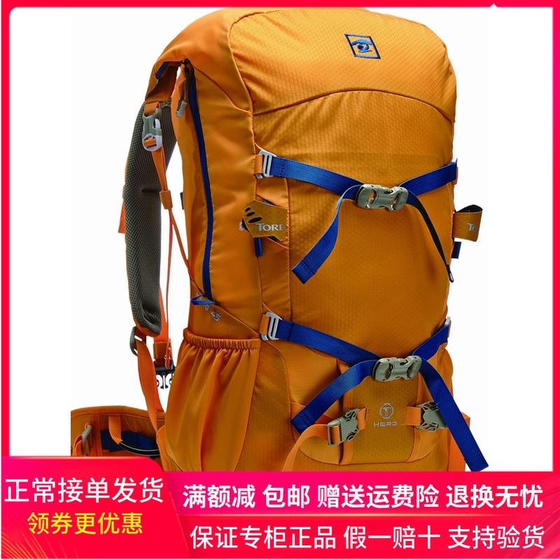 勇敢2015新款 Toread/探路者户外45升户外双肩背包TEBD80022