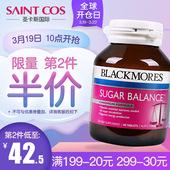 澳洲blackmores90粒调节辅助控制bm保健品血糖胶囊 血糖平衡片
