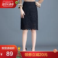 一步裙半身裙短裙2018秋季新款韩版百搭优雅蕾丝边高腰黑色包臀裙