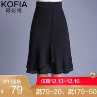 夏季半身裙女荷叶边2018新款韩版高腰显瘦黑色鱼尾边中长裙雪纺
