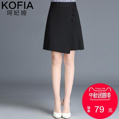 半身裙短裙女2018秋季新款高腰修身显瘦韩版百搭黑色不规则A字裙
