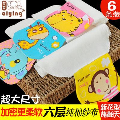 婴儿童宝宝吸汗巾纯棉隔汗巾幼儿园纱布垫背巾3-4-6岁加大垫背巾