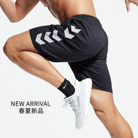 Sports shorts men running fitness quick dry tide leisure five points female summer loose training pants beach basketball pants