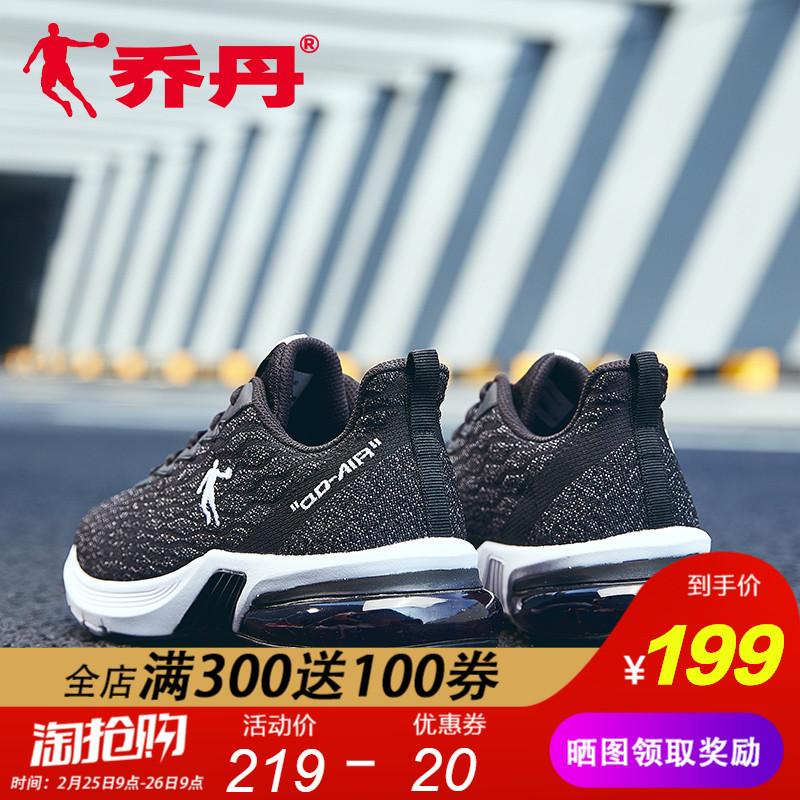 乔丹跑步鞋男2019春季新款气垫运动鞋缓震保暖轻便慢跑鞋气垫鞋男