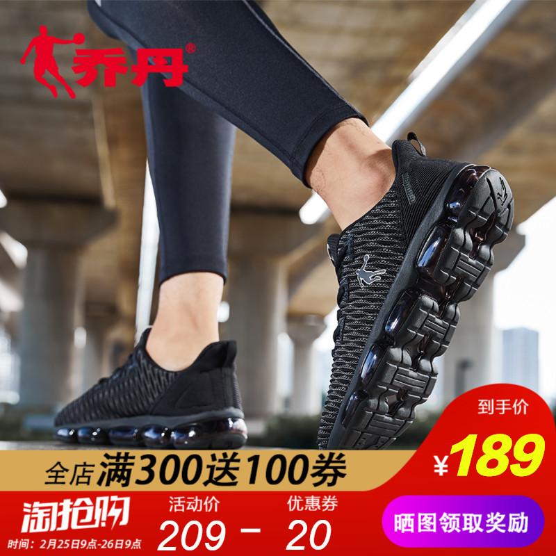乔丹男鞋运动鞋气垫鞋跑步鞋2019春季新品男跑鞋减震学生休闲鞋男