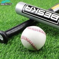Baisca 9 baseball solid hard and soft primary and middle school students 10 inch softball training test game ball