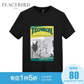 夏季男士 太平鸟男装 黑色T恤韩版 胶印短袖 潮流衣服潮BYDA72D02