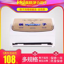 双合金筷子10全自动家用钢化玻璃烘干紫外线筷子机赠送