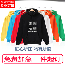 DIY Clothing Custom printing logo Overalls class suit custom-made hooded classmate Party team service printing jacket