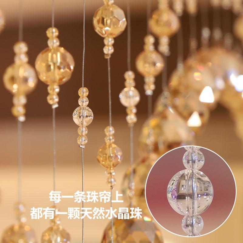 水晶珠帘客厅装饰玄关隔断帘餐厅欧式屏风软隔断成品挂帘子免打孔