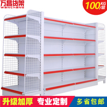 Wanchang supermarket shelf Shop pharmacy convenient mother and child shop commissary multi-layer multi-function display rack shelf