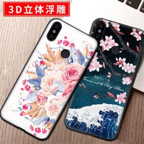 红米note5手机壳女款可爱新款硅胶软全包防摔小米红米note5保护套