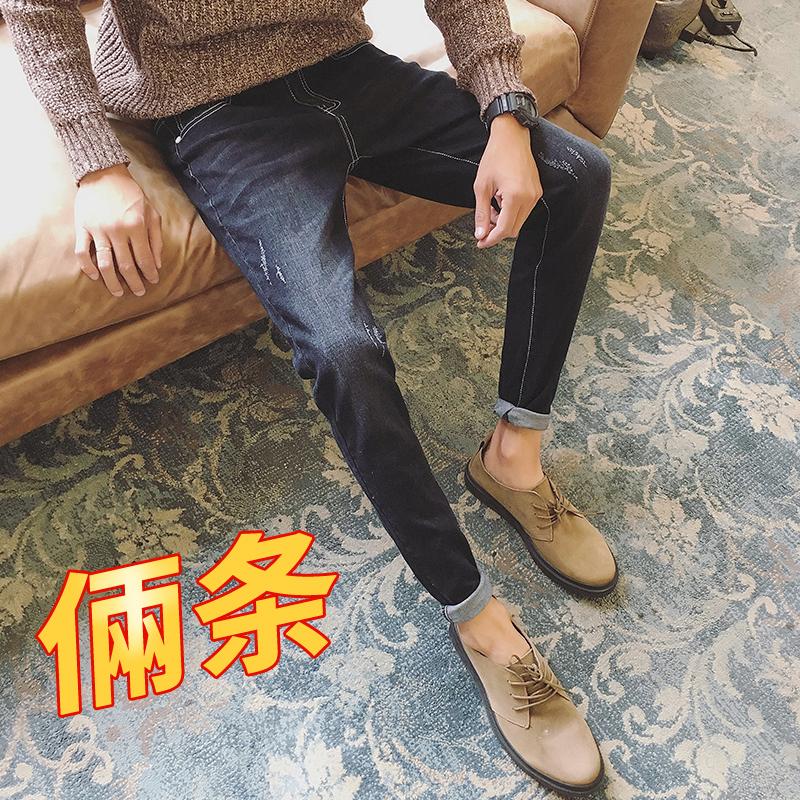 韩版修身小脚男裤
