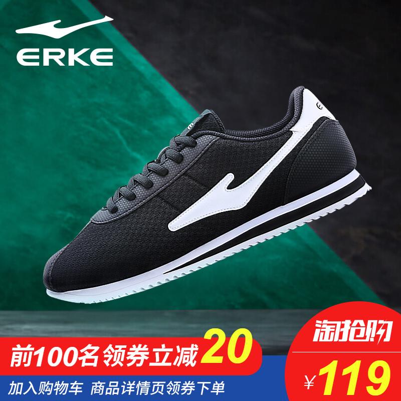 鸿星尔克阿甘鞋正品新款黑色冬季休闲运动鞋女跑步鞋轻便透气男鞋