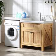 美式阳台滚筒洗衣机柜洗衣台盆浴室柜组合实木高低盆洗衣柜带搓板