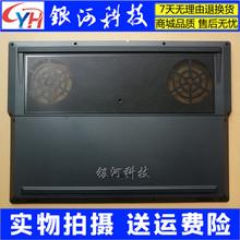 适用联想拯救者Y7000 D壳 Y530 D壳底壳 A壳 B壳 C壳 笔记本外壳
