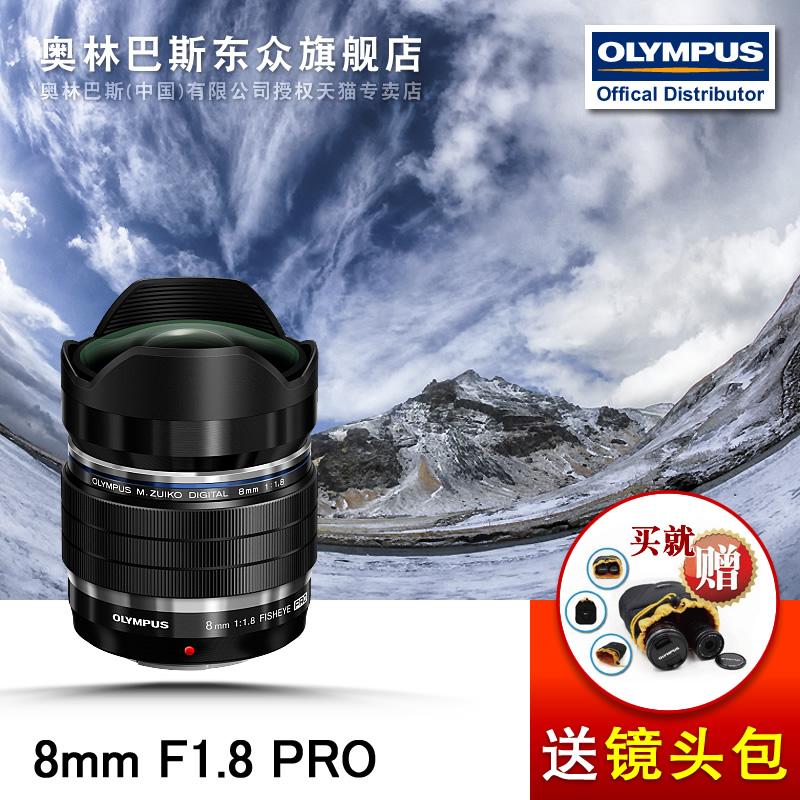 PROFisheye81.8鱼眼镜头奥林巴斯8mmF1.8